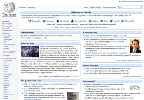 Sreenshot wikipedia.org